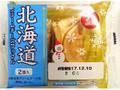 栄屋乳業 北海道クリームチーズワッフル 2個