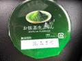 栄屋乳業 お抹茶生ぷりん 75g
