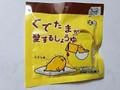 正田醤油 ぐでたまが愛するしょうゆ 5ml×8袋入