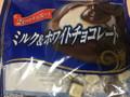大一製菓(神奈川) ミルク&ホワイトチョコレート 157g