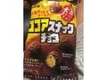 大一製菓 ココアスナックチョコ 袋60g