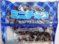 アッシュ ミニチョコ ミルクチョコレート 袋205g