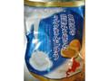 てんけい 北海道の濃縮乳を使ったミルクまんじゅう 125g