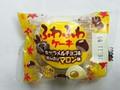 竹下製菓 ふわふわケーキ キャラメルチョコ&ほんのりマロン味 袋1個