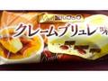 竹下製菓 大人のミルクック クレームブリュレ味 袋90ml