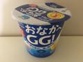 高梨乳業 おなかへGG! カップ100g