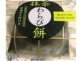 中島大祥堂 抹茶わらび餅 89g