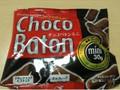 ニッコー チョコバトンミニ 袋30g