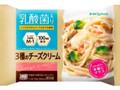 オーマイPLUS 乳酸菌入り 3種のチーズクリーム 袋230g