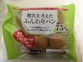 コープこうべ 糖質を考えたふんわりパン 袋4個