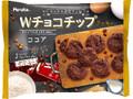 フルタ フルタの焼菓子工房 Wチョコチップクッキー ココア 袋185g