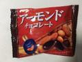 フルタ アーモンドチョコレート 25g