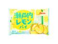 フルタ 瀬戸内レモンパイ 袋30枚