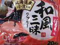 フルタ 和風三昧クッキー 桜もち味 袋20枚