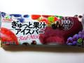 FUTABA ぎゅっと果汁アイスバー Red Mix 85ml