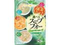 ひかり味噌 選べるスープ&フォー 緑のアジアンスープ 袋8食