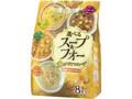 ひかり味噌 選べるスープ&フォー 黄のアジアンスープ 袋8食