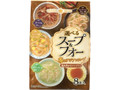 ひかり味噌 選べるスープ&フォー 袋8食
