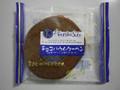 JCC Fresh&Soft チョコバウムクーヘン 袋1個