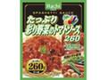 ハチ たっぷり彩り野菜のトマトソース260 袋260g