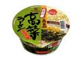 マルタイ 高菜ラーメン とんこつ味 カップ98g