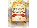 マルコメ ダイズラボ 糖質50%オフ 食パンミックス 袋290g