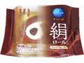 モンテール 小さな洋菓子店 シルクロール ショコラ 袋1個