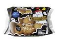 モンテール 小さな洋菓子店 チョコのプチシュー 袋12個