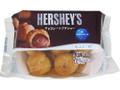 モンテール 小さな洋菓子店 HERSHEY'S チョコレートプチシュー 袋10個