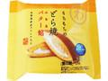 モンテール 小さな洋菓子店 もちもちのどら焼 北海道バター餡 袋1個