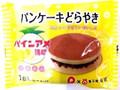 菓子庵丸京 パンケーキどらやき パインアメ風味 袋1個
