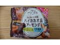 名糖 チョコレート週間 ハイカカオ&アーモンド 袋33g
