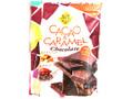 名糖 贅沢のかけら CACAO&CARAMEL chocolate 袋60g