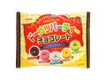 名糖 ドーナツパーティーチョコレート 袋173g