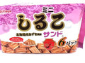 松永製菓 ミニしるこサンド 22g×6袋