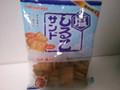 松永 塩しるこサンド 袋100g