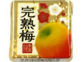 チロル チロルチョコ 完熟梅 1個