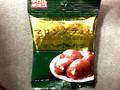 チロル チロルチョコ マロングラッセ 袋5個