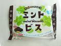 チロル チロルチョコ ミントビス 1包装