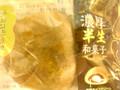 名豊氷糖 濃厚半生和菓子 チョコモカ味 袋1個