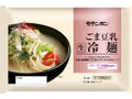 モランボン ごま豆乳冷麺 袋370g