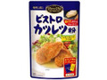 モランボン Bistro Dish ビストロカツレツ粉 レモンフレンチソース付 袋60g