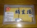 丸喜食品 絹生揚 2個