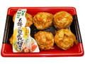 マルブン食品 国産野菜6種の豆乳団子