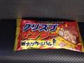 有楽製菓 クリスプサンダー Wナッツカーニバル ピーナッツ&アーモンドプラリネ 1個