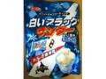 有楽製菓 白いブラックサンダー ミニサイズ 北海道限定 袋137g