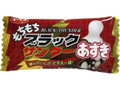有楽製菓 もちもちブラックサンダー あずき 袋1本