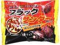 有楽製菓 ブラック焼サンダー 袋50g