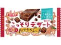 有楽製菓 こっそりデザート ブラウニー 袋1個