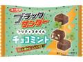 有楽製菓 ブラックサンダー プリティスタイル チョコミント 袋54g